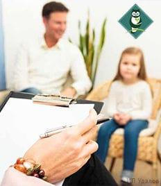 Когда родителям нужна помощь! Скидка 50% на услуги семейного психолога!