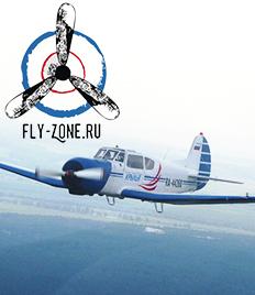 Полёты, пилотаж и экскурсии со скидками до 70% от «Fly Zone»!