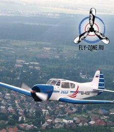 Лучше один раз полетать, чем сто раз помечтать. Полеты, пилотаж и экскурсии со скидкой до 70% от Fly Zone!