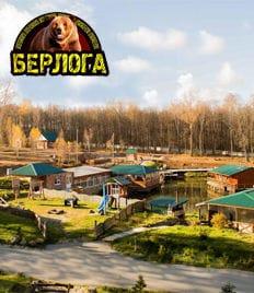 Проживание в гостинице и посещение русской бани со скидкой 50% в загородном клубе