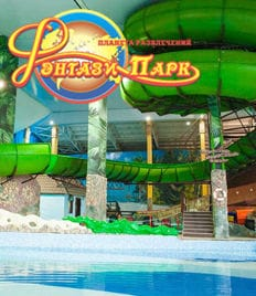 Целый день веселья в аквапарке! Аквапарк